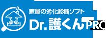 Dr.護くんPRO